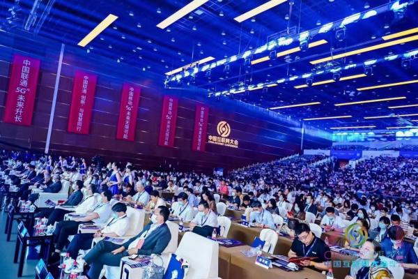 中国商业电讯入选2021中国互联网大会战略合作伙伴