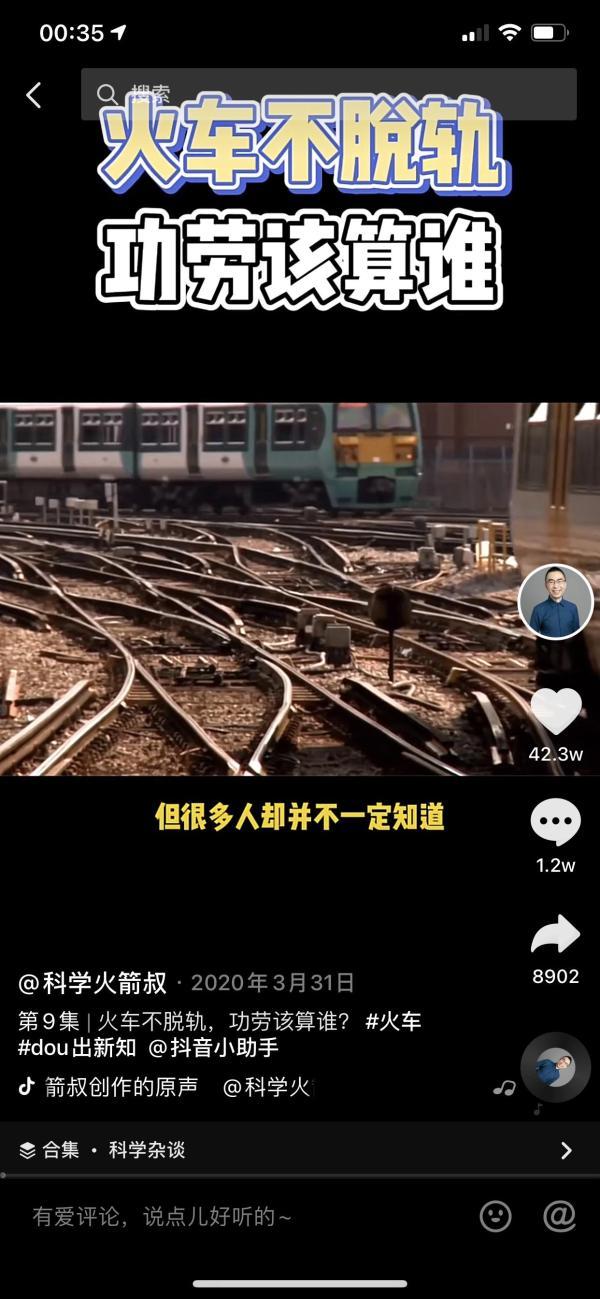 """跑多快能追上子弹?行星也要防御演习?科普界的""""刘仪伟""""有答案"""