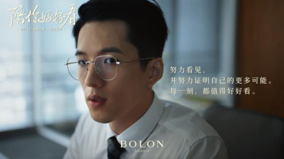 连杨幂、王俊凯都分享的品牌片!这一次BOLON眼镜是另一种好看