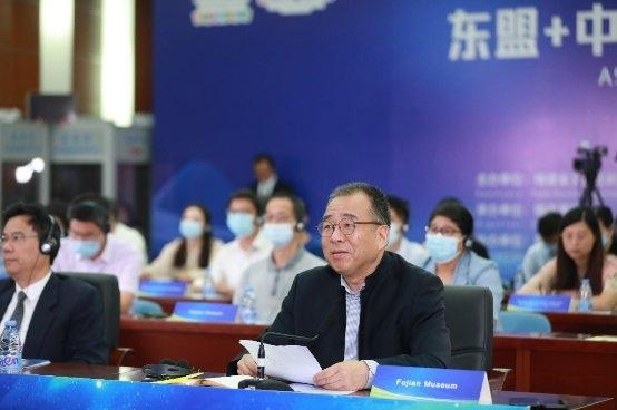 """""""东盟+中日韩博物馆云论坛""""在福州成功举办"""