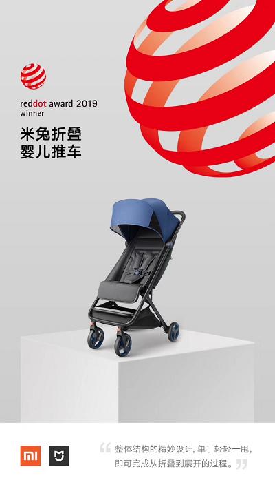 自带科技DNA,母婴国货品牌qborn脱颖而出