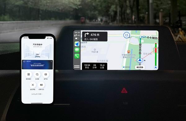 语音遥控车机导航!高德地图CarPlay新增支持语音助手