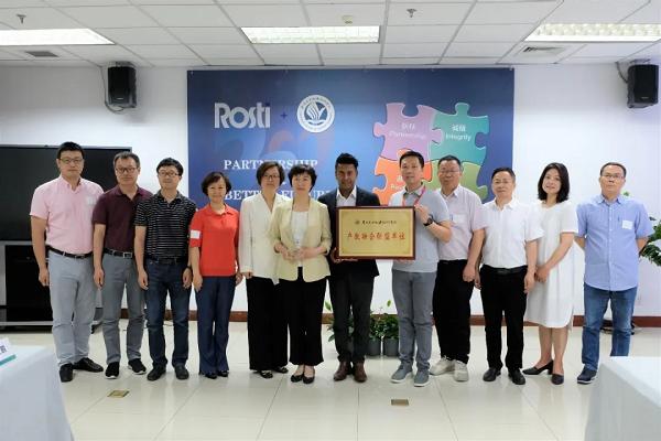 罗斯蒂集团与常州工业职业技术学院建立长期的校企合作关系