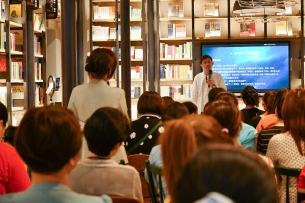 知名心理学作家卢熠翎受邀参加上海樊登书店线下读书分享会