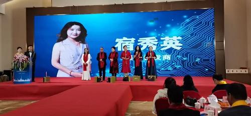 热烈祝贺鑫亿盟科技年会盛典取得圆满成功