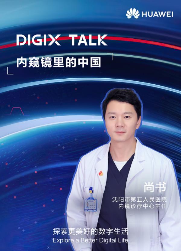 从落后到超越,了不起的中国科技凭什么?