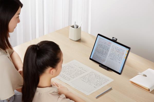 家长没空辅导孩子写作业?不妨试试科大讯飞AI学习机T10