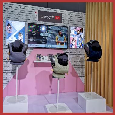 抱抱熊多款创新单品引爆上海婴童展
