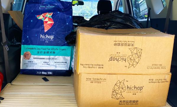 爱心援助在行动 郝趣(HICHAP)为流浪动物基地送去温暖