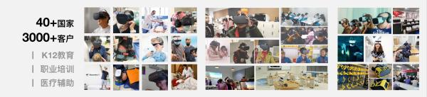 售价5699元,Pico 企业版VR一体机 Neo 3 Pro国内正式开售