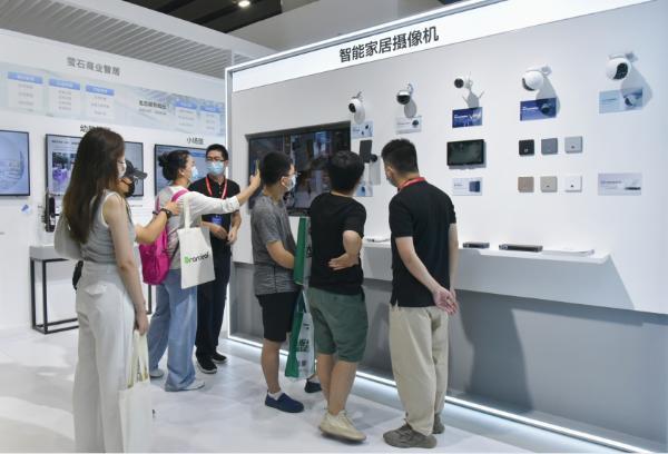 视觉技术推动体验升级 萤石携智能家居场景方案亮相建博会