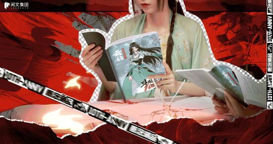 """斗气少年理所当燃,阅文IP《斗破苍穹》10周年概念潮品玩起了""""国潮""""!"""