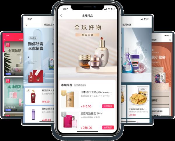 """专访 """"纷享生活""""创始人黄嘉莹:私域新零售如何助力电商产业发展"""