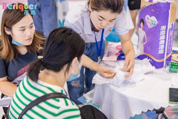蓓趣纸尿裤携行业首创专利 亮相CBME中国孕婴童展