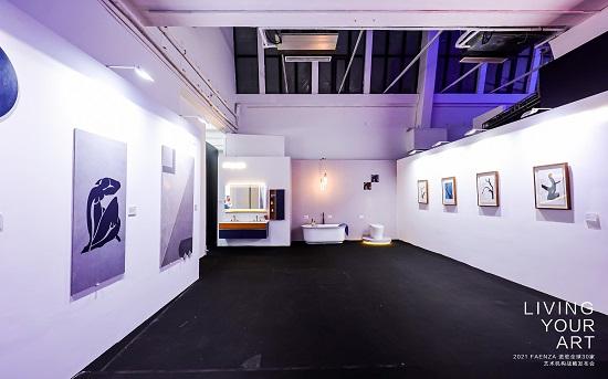 艺术照进生活 FAENZA进驻UCCA等全球30家艺术机构