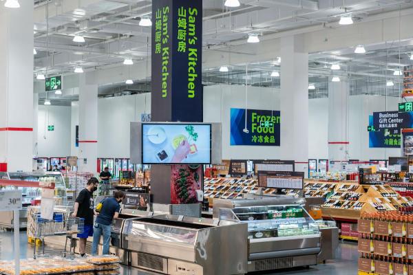 山姆武汉二店9月落户光谷 升级服务带动消费新风潮