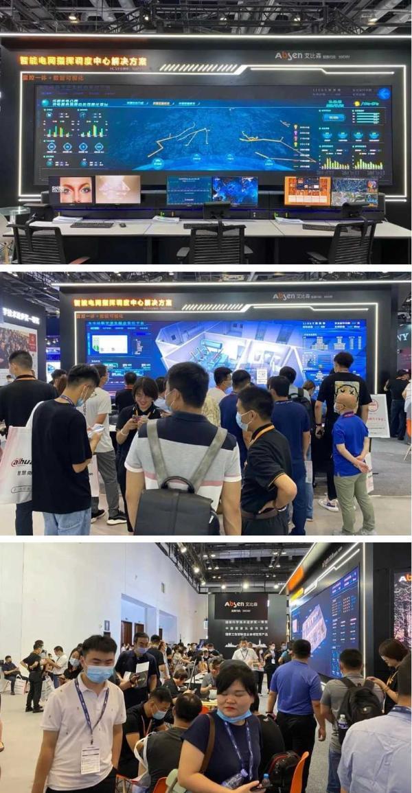 大屏就用艾比森!北京InfoComm China 盛大开幕