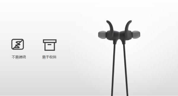 一机两用丨欧仕达N系列颈挂式增听耳机