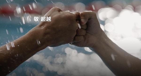 """泸州老窖""""为中国荣耀干杯""""TVC同步登陆全媒体平台,匠心致敬中国体育健儿"""