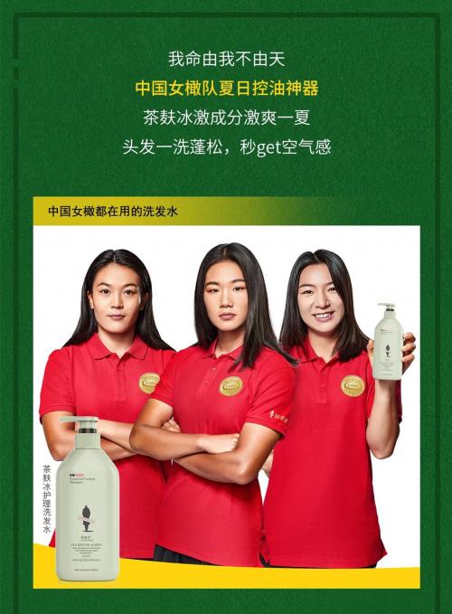 阿道夫×中国女子橄榄球队:为热爱而战,向极致出发!