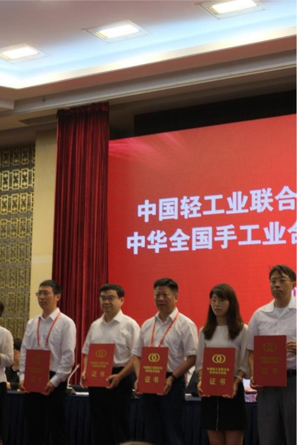 技术引领行业!老板电器荣获中国轻工业联合会科学技术进步奖