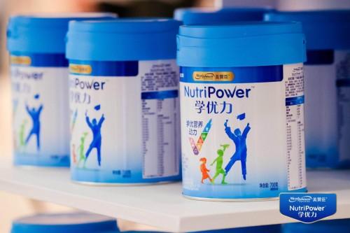 美赞臣推动科研合作 共同改善学生营养健康