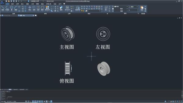 "中望CAD 2022全球发布:""芯""自主,更快速"