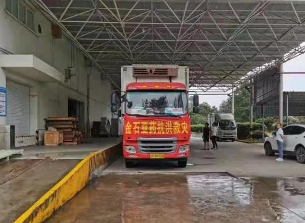 无惧风雨,同舟共济|金石亚药捐赠100余万药品驰援郑州