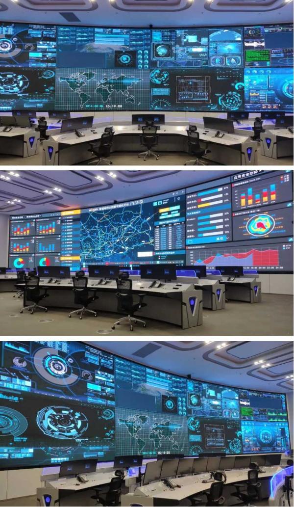 大屏就用艾比森!国内首个公安和轨道双指挥中心正式点亮