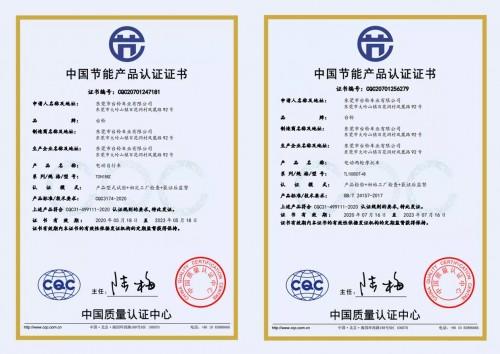 赢战东京,跑得更远!台铃电动车助力中国代表队勇夺奖牌榜第一