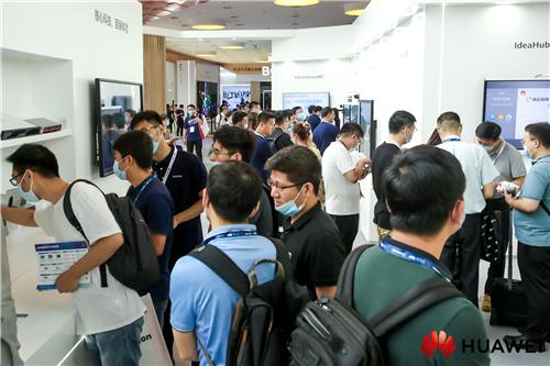端云协同引领数字化办公升级,华为智能协作亮相InfoComm China2021