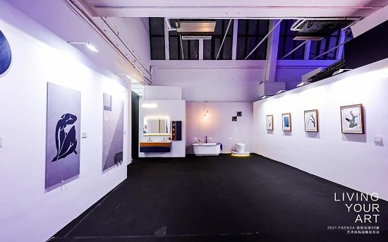 """法恩莎FAENZA进驻艺术机构,展示""""艺术+生活""""品牌文化内核"""