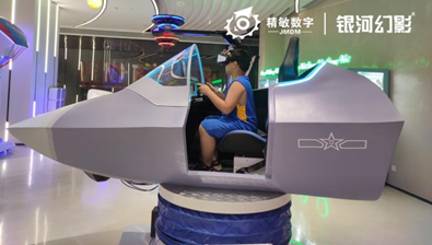 深圳精敏推出VR军事主题体验馆深受游客欢迎!