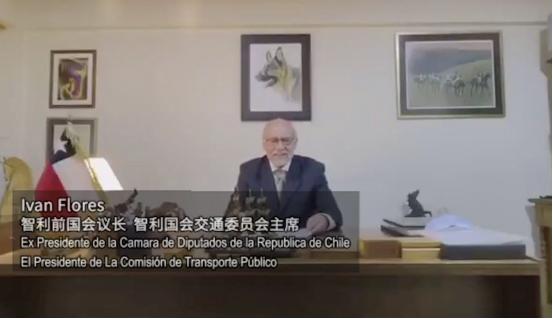 """""""荆楚云展(汽配专场)-智利等南美市场""""活动热"""