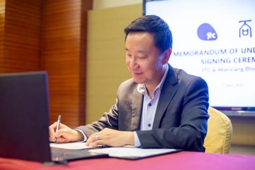 万向区块链携生态伙伴与新加坡官方机构裕廊集团合作,探索智慧城市解决方案