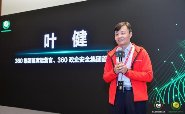 战报再捷!360政企安全集团与南天信息在ISC 2021达成战略合作