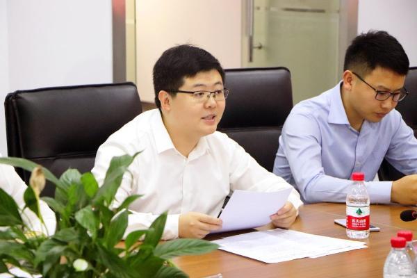 国仪量子科学技术协会成立