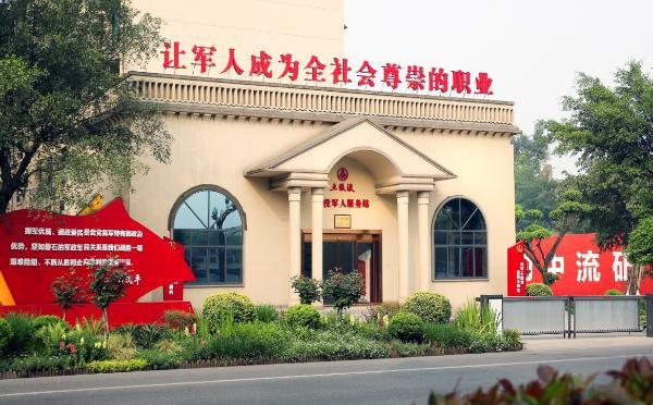 与军同心 与君同行——五粮液庆祝中国人民解放军建军94周年