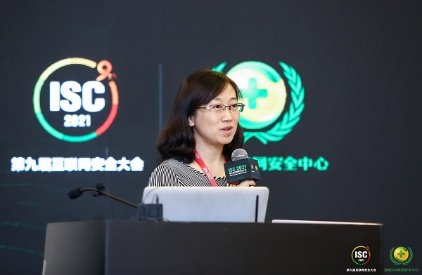 """ISC 2021集聚""""政、产、学、研、用""""各方智慧,共探信创安全发展之路"""