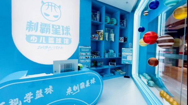 中国青少年体育产业闽南高峰论坛顺利举办,制霸星球品牌蓝海战略开启