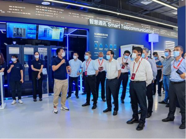 OURS瓯江峰会:数字新技术驱动,平安智慧城市助建数字中国