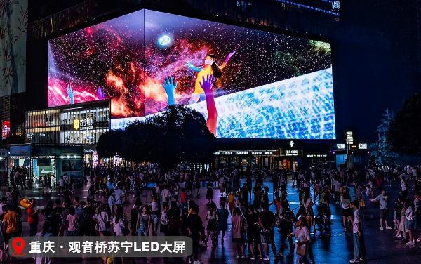 中国女排剑指东京,中国移动咪咕裸眼3D点燃奥运激情