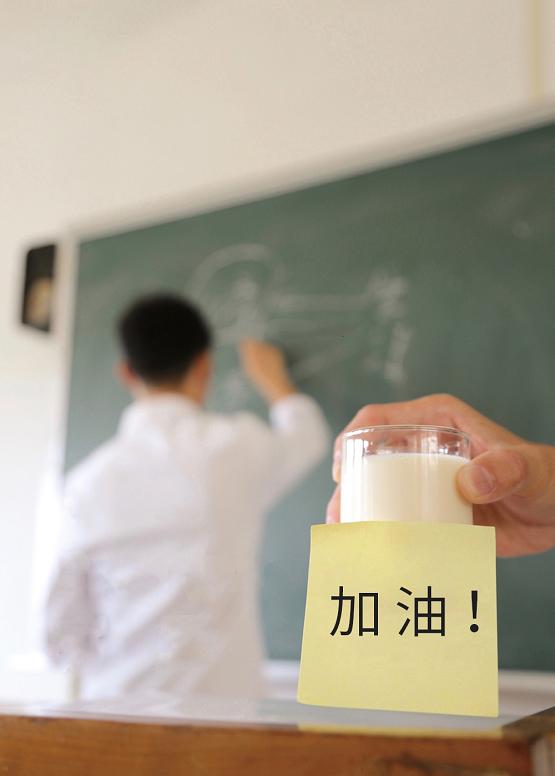 毕业季青春不散场,永和豆浆健康品质与你温暖相伴