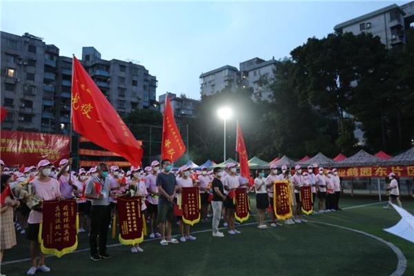 众志成城,齐心抗疫,荔湾区最后一个封禁小区解封!直击庆祝仪式现场!