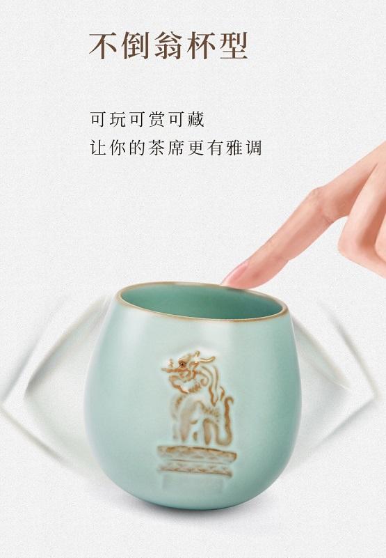 东道主人盛世杯:雄狮觉醒,百年砥砺奋进