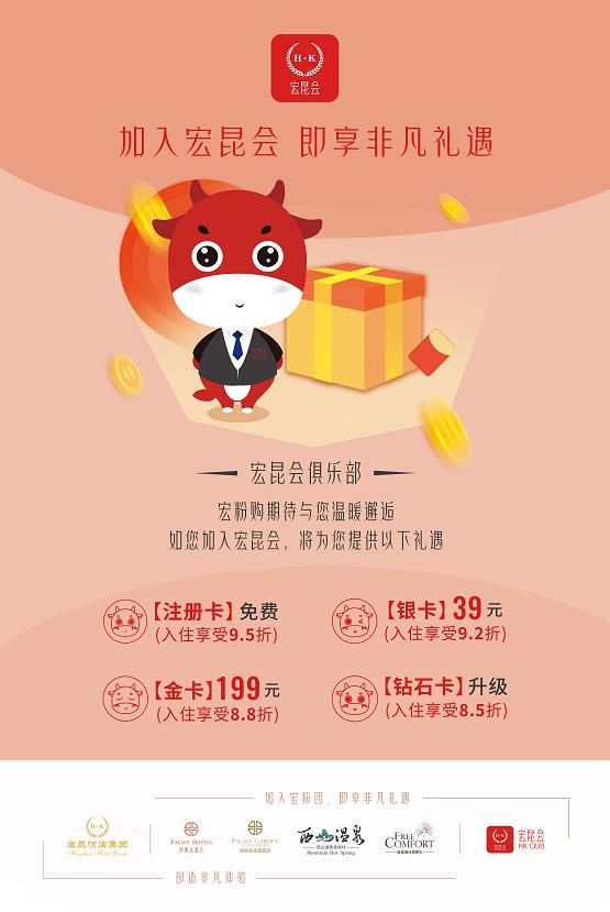 """开启""""新精致主义"""" 朗丽兹酒店正式入驻北京亚奥商圈"""