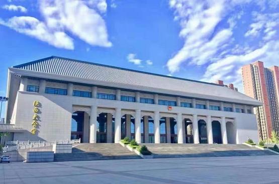 第十三届中国地热高层论坛将于8月在陕西举办