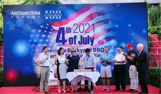 艾毅教育集团亮相2021中美商会独立日庆祝活动