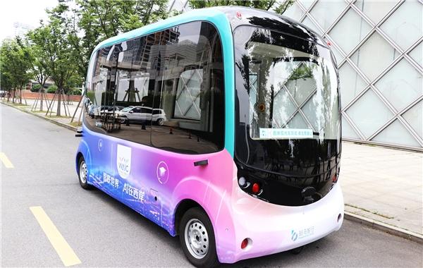 2021WAIC亮点剧透 智能巴士、无人零售车现身徐汇西岸