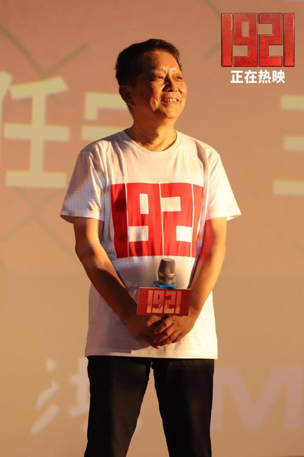 《1921》昨日福州路演 累计票房已达3亿 黄建新探索主旋律年轻化表达 王仁君现场激昂朗诵主席诗词